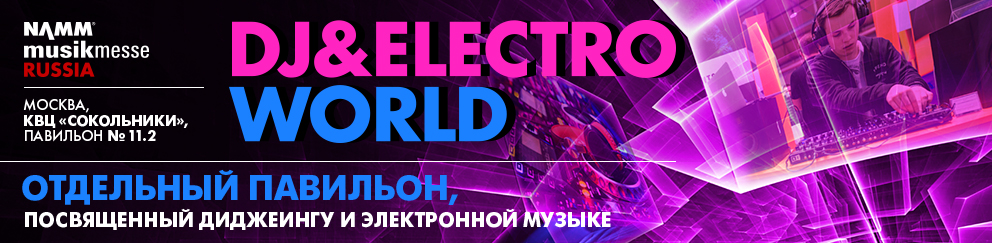 DJ & Electro World